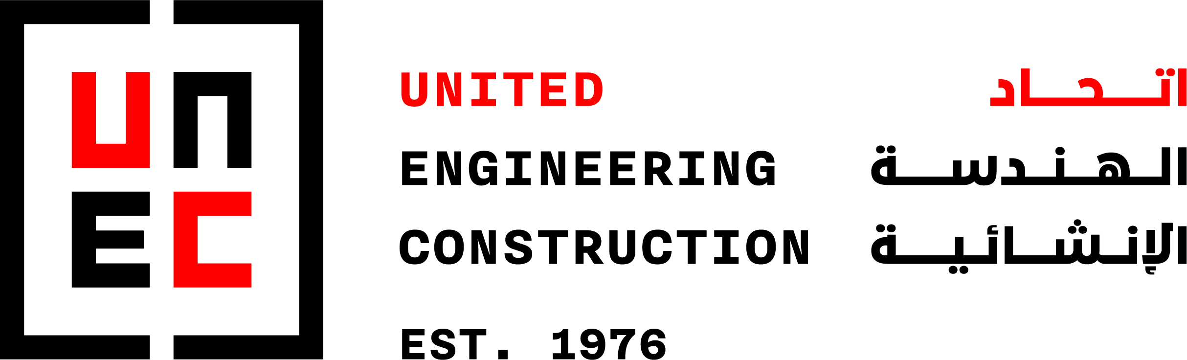 Image result for UNITED ENGINEERING AND CONSTRUCTION COMPANY nigeria